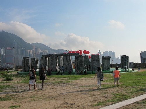 West Kowloon Cultural District Inflation exhibition