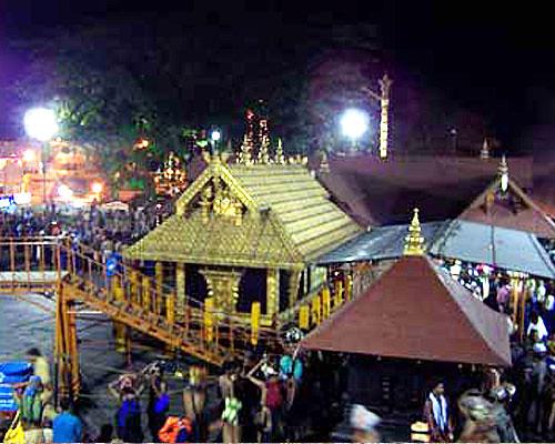 Sabarimala Dharmasastha Temple
