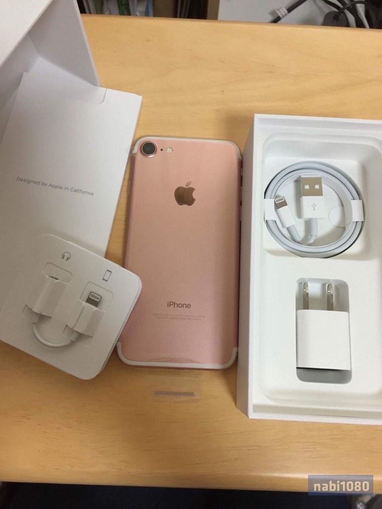 iPhone 703