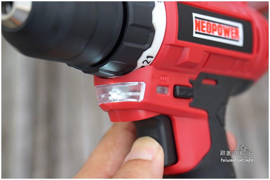 居家好物-木工幫手充電式電鑽起子【NEOPOWER 12V】