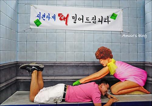 楊平_青春博物館012