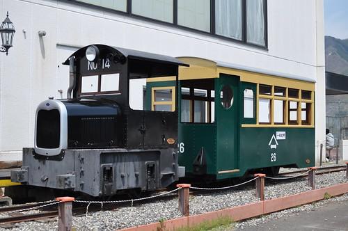 ASHIO TRAMWAY Ford Petrol Locomotive