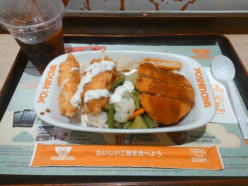 $7 Dinner Combo Set