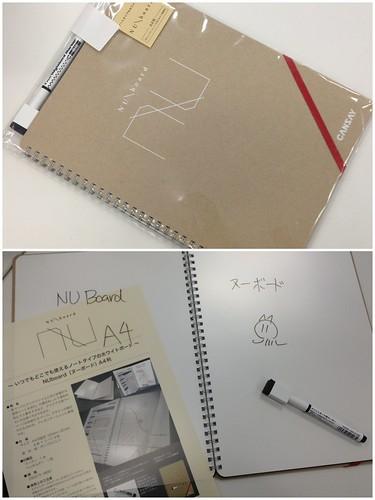 ヌーボード nuboard - 無料写真検索fotoq