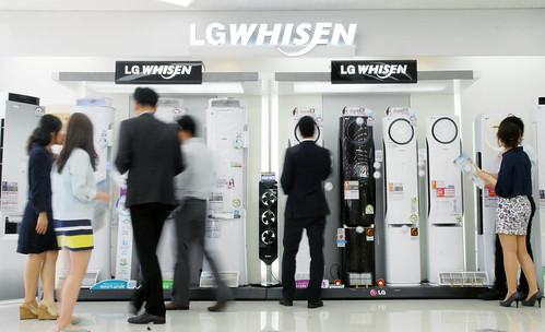 LG전자 '초절전 제품 빅 세일'행사 개최 모습