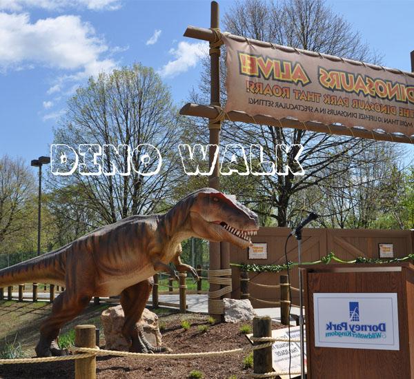 活的恐龙展览主题展览
