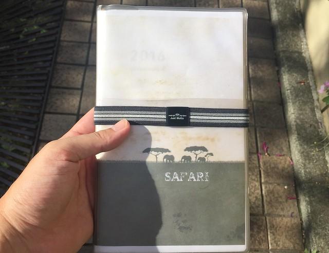 ゴムdeパッチ ジブン手帳に装着 横