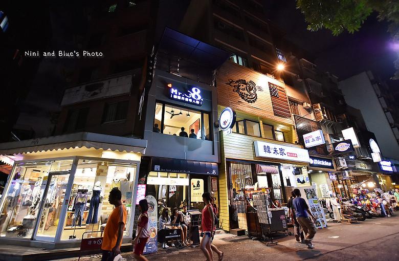 台中咖哩Mr.38一中街簡餐39