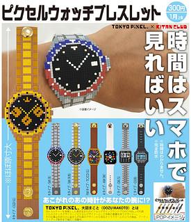 【新增官圖】超腦洞手錶誕生!看時間還是用手機就好~ 點陣手錶手環 ピクセルウォッチブレスレット
