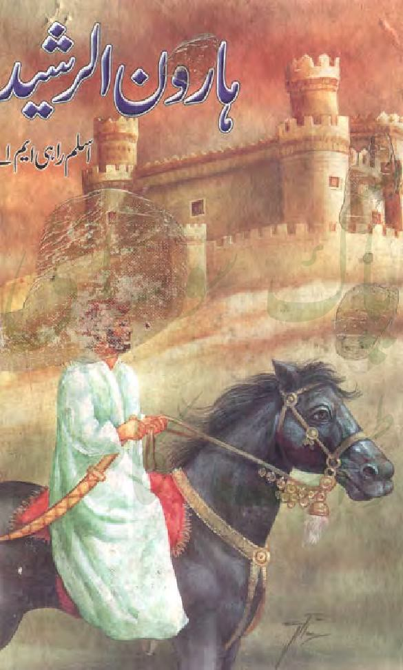 Haroon-Ur-rashid is writen by Aslam Rahi MA; Haroon-Ur-rashid is Social Romantic story, famouse Urdu Novel Online Reading at Urdu Novel Collection. Aslam Rahi MA is an established writer and writing regularly. The novel Haroon-Ur-rashid Complete Novel By Aslam Rahi MA also