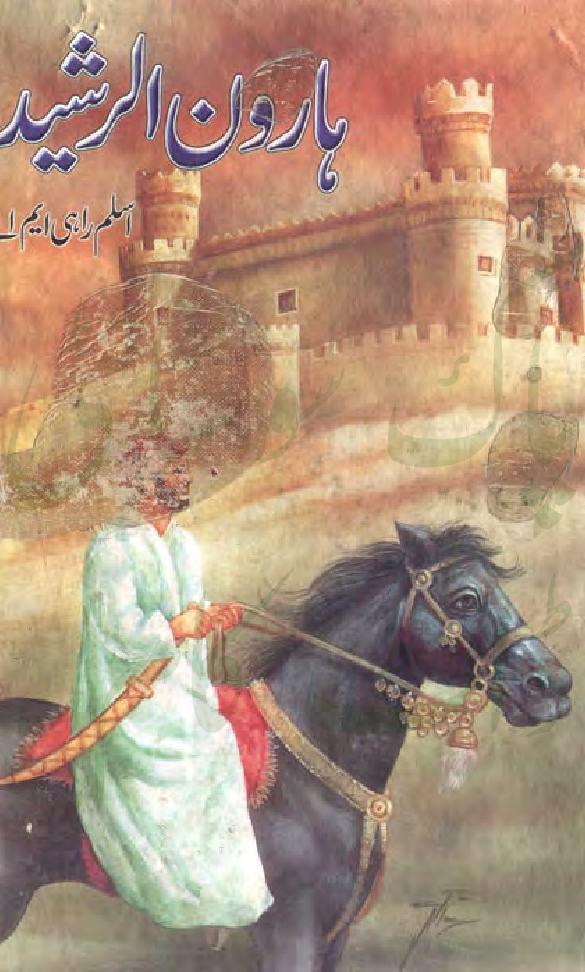 Haroon-Ur-rashid Complete Novel By Aslam Rahi MA