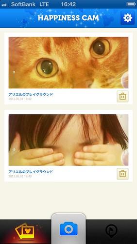 ハピネスカム_撮影7