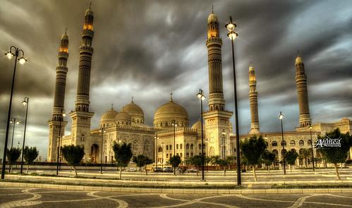 Al-Saleh Masjid