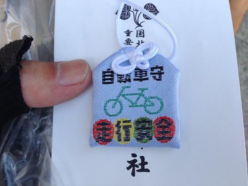 賀茂神社 #5