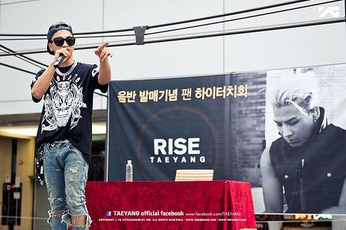 Taeyang_HIGHTOUCH_Busan_20140627 (1)