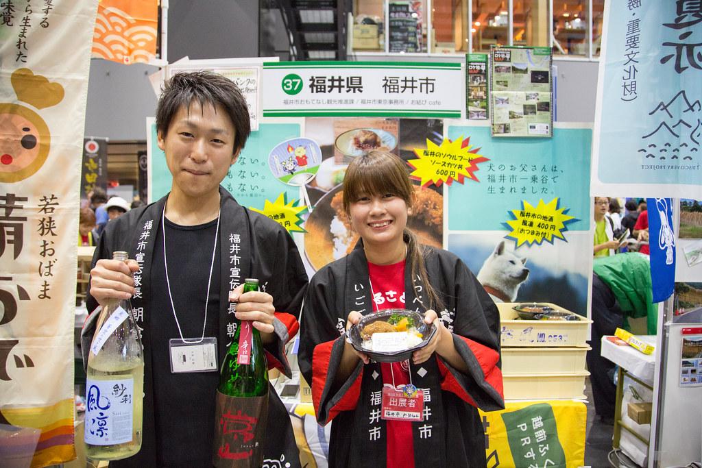 福井市 全国ふるさと甲子園2016