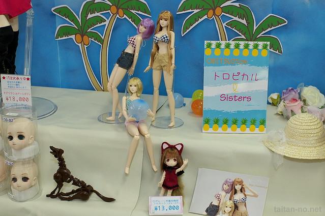 DollShow34-DSC_2291
