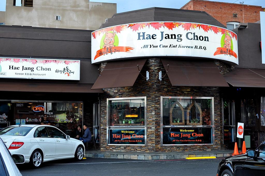 Stone Grill Korean Bbq Hae Jang Chon Koreatown Gastronomy