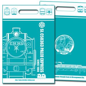 2012わくわく鉄道フェスタ来場記念品「ファイルバッグ」