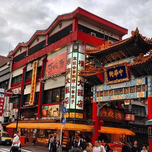 Chinatown #yokohama #tokio #tokyo #japon #japan