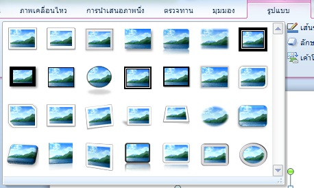 PowerPoint-023