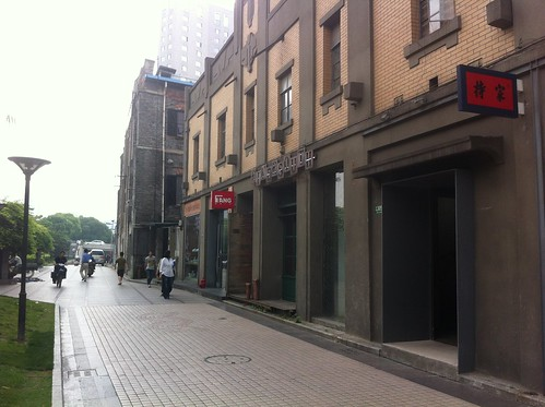 Street in front of former Tudou office