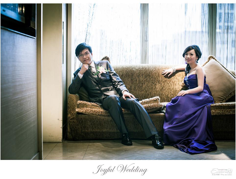 雅琪&孟傑  婚禮紀錄_0146
