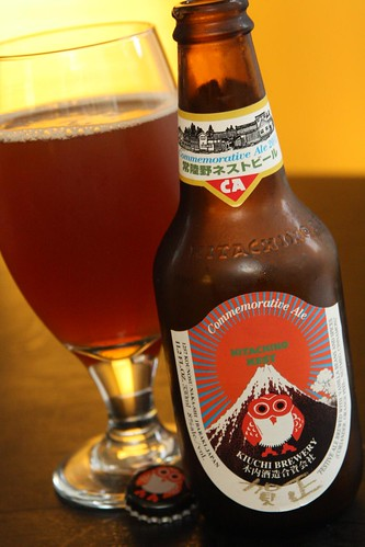 Hitachino Nest Commemorative Ale (2011)