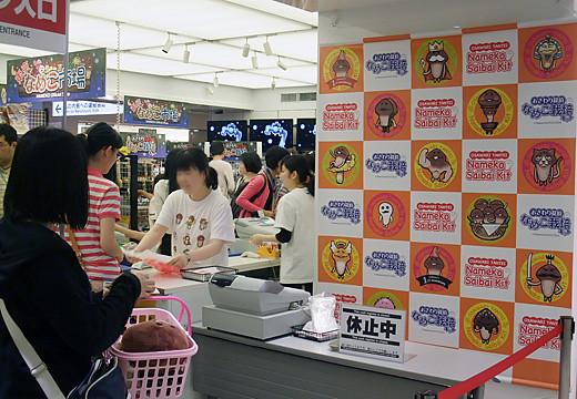 tokyo_character_street 4