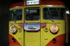 2012/6/23限定 鉄道博物館 ナイトミュージアム 特設ヘッドマーク 167系 on プロムナード