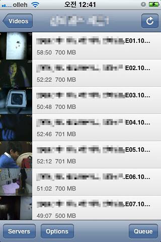 air-video-iPhone-05