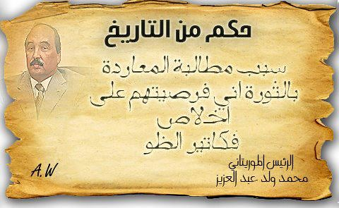 Zeitoun dave eggers essays