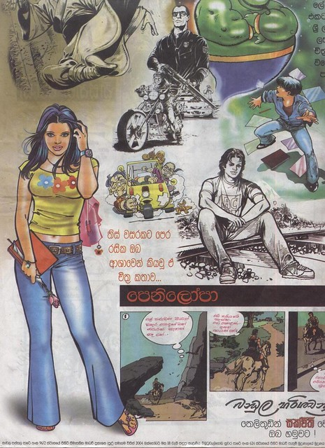 sakwithi-first-issue-backcover