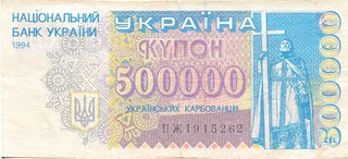 gary-scott-ukraine-currency-images