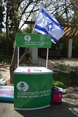 SPNI(Society for Protection of Nature in Israel)全國健行大會師活動的報到 台