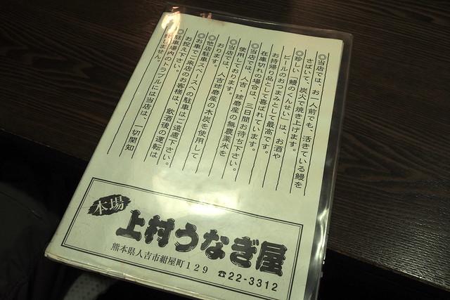 20160627熊本