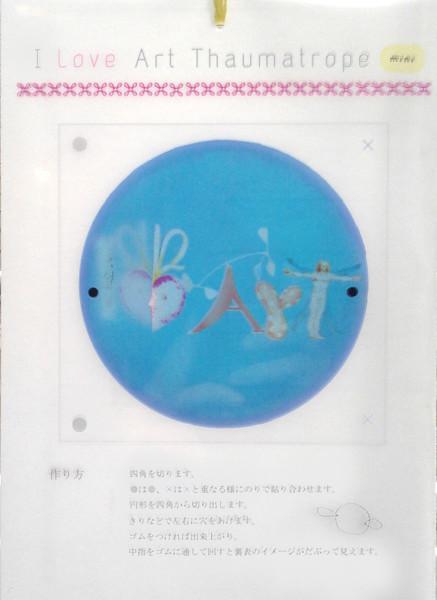 200kmfromfukushima_05