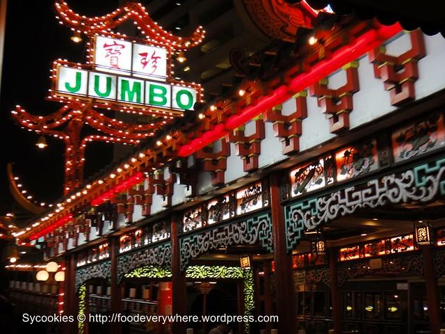 8.hk jumbo restaurant (38)