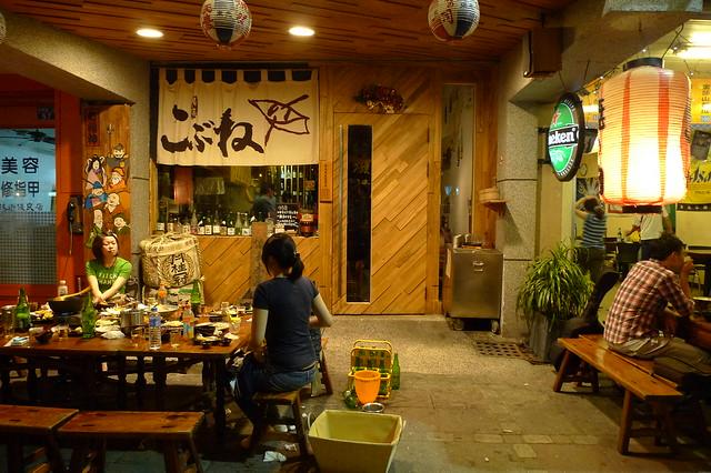 台南 / Tainan - 小方舟串燒酒場