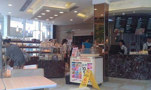 cafe 85度C 深圳