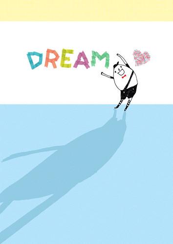給自己一個夢想,生活會更來勁喔