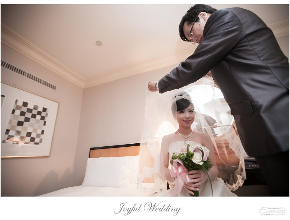 雅琪&孟傑  婚禮紀錄_0066