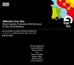 ableton live lite 8 5 dtm. Black Bedroom Furniture Sets. Home Design Ideas
