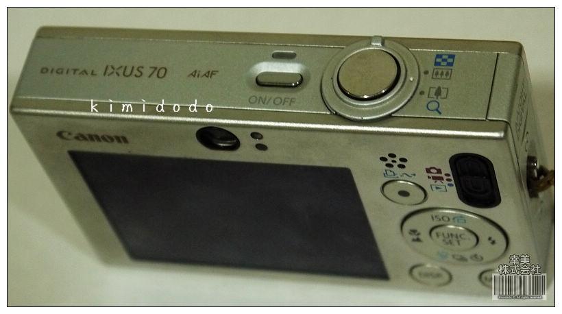 canon ixus70 (5)