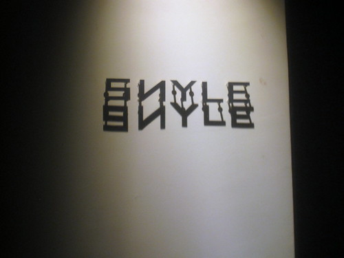 店名@スナイル(練馬)