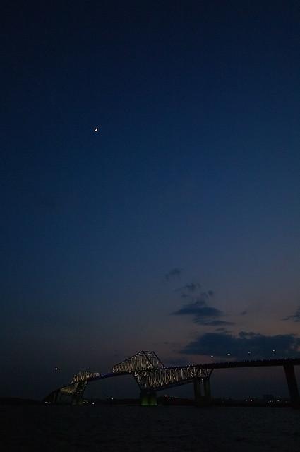 Tokyo Gate Bridge at dusk