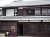 Photo:P1000892.jpg By skasuga