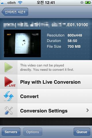 air-video-iPhone-06