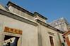 水頭34號民宿(銃樓民宿)側面外觀