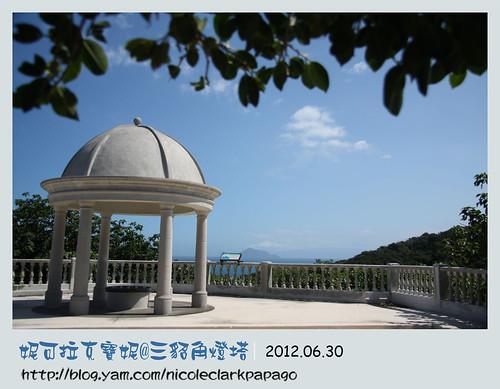 遙望龜山島1